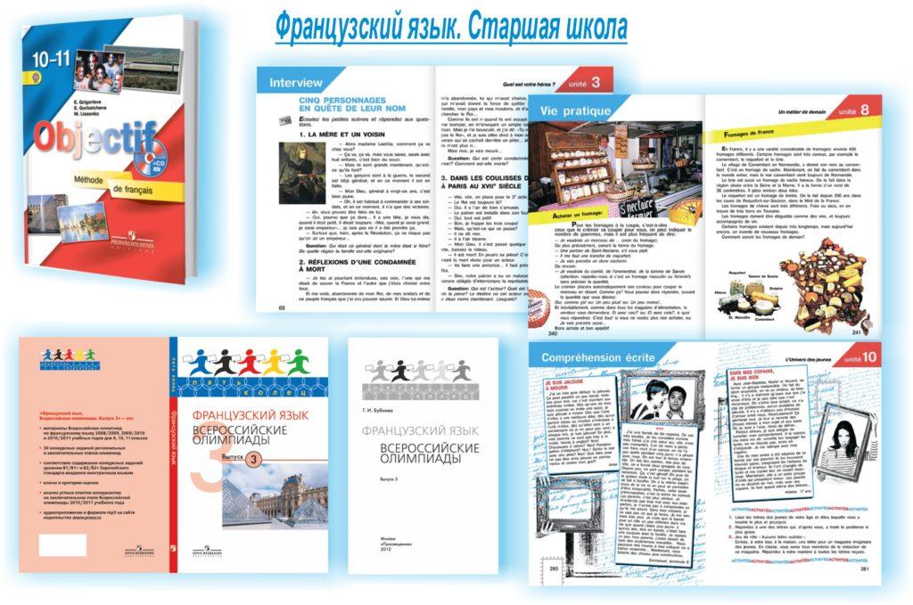 Портфолио Владимира Алексеева