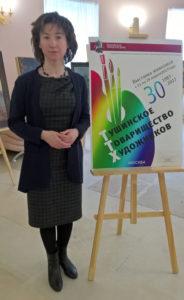 Выставка ТТХ посвященная 30-ти летию товарищества