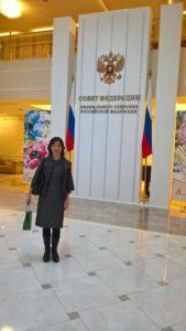 Выставка в Совете Федераций
